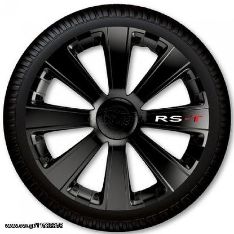 Τάσια 14'' RS-T BLACK