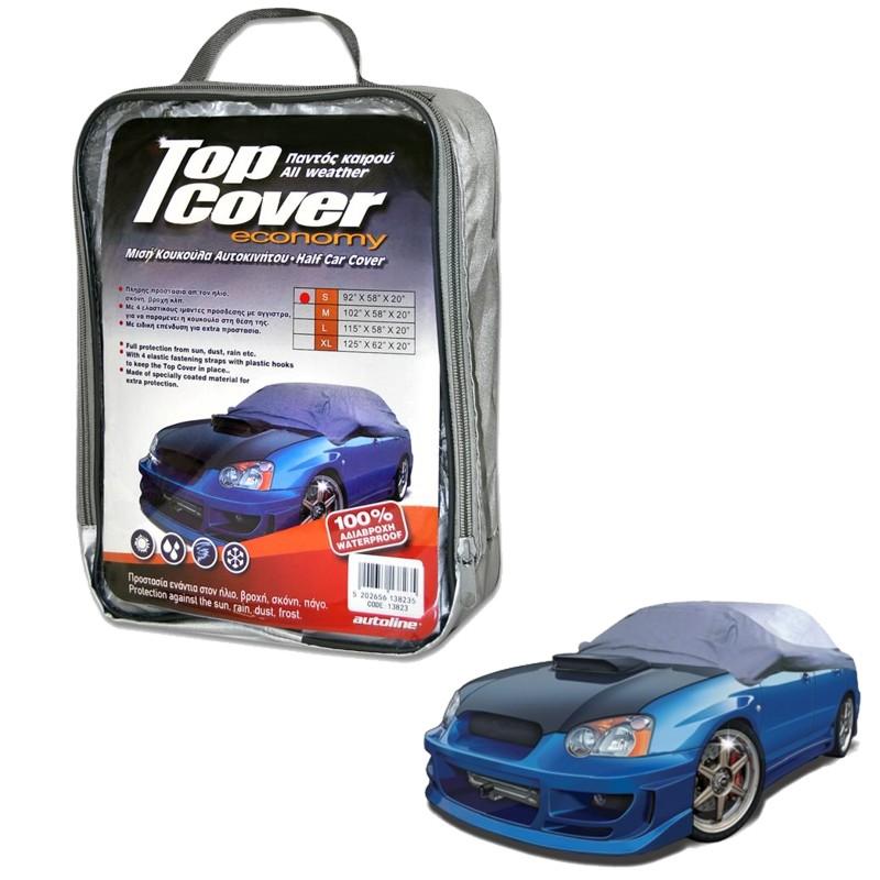 Κουκούλα αυτοκινήτου οικονομική μισή TOP COVER ECO Small (92x58x20)