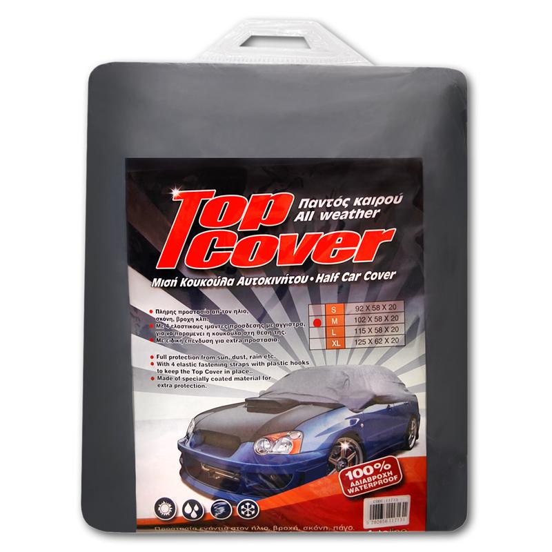 Κουκούλα αυτοκινήτου μισή TOP COVER Medium (102x58x20)