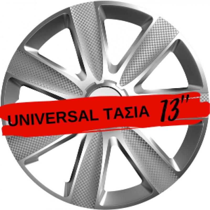 Διεθνή τάσια 13''