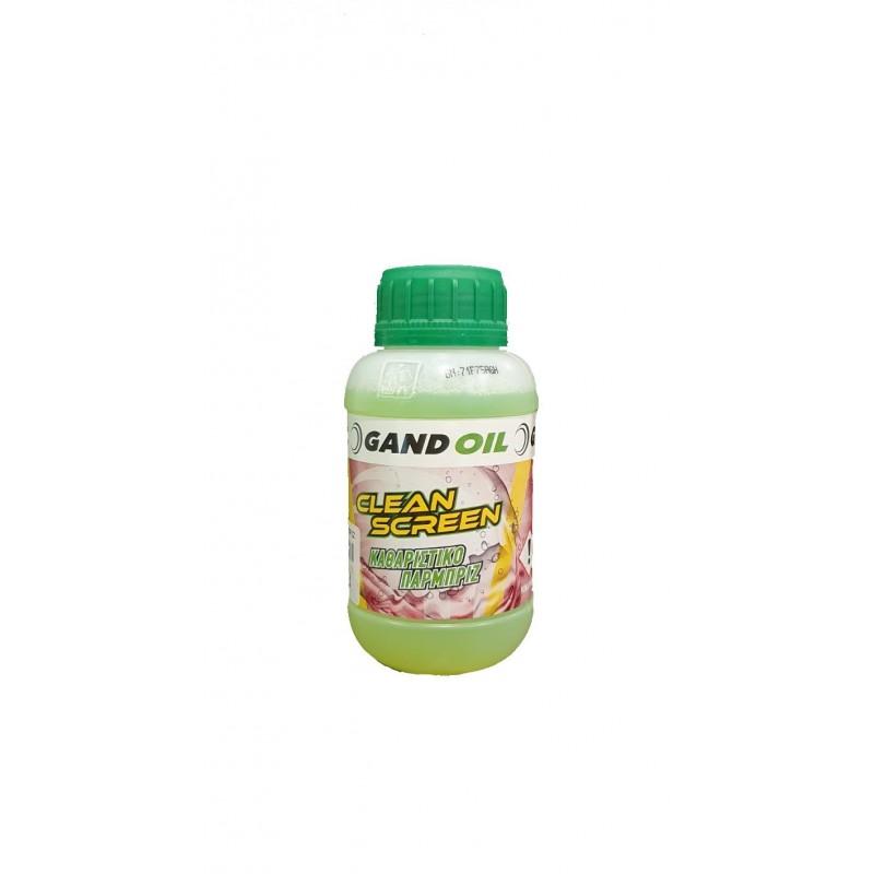 Υγρό Καθαρισμού Παρμπριζ  500ml GAND OIL